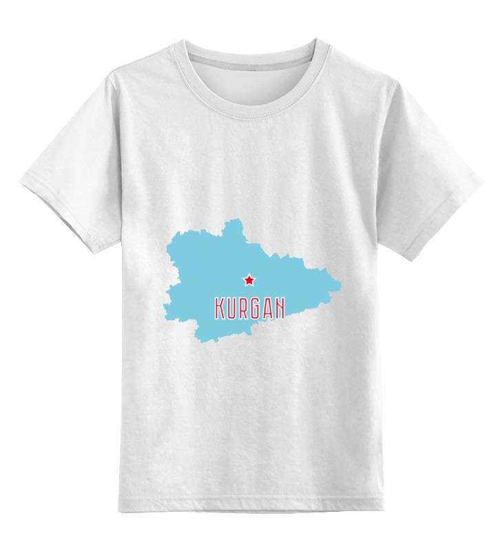 Printio Детская футболка классическая унисекс Курганская область. курган