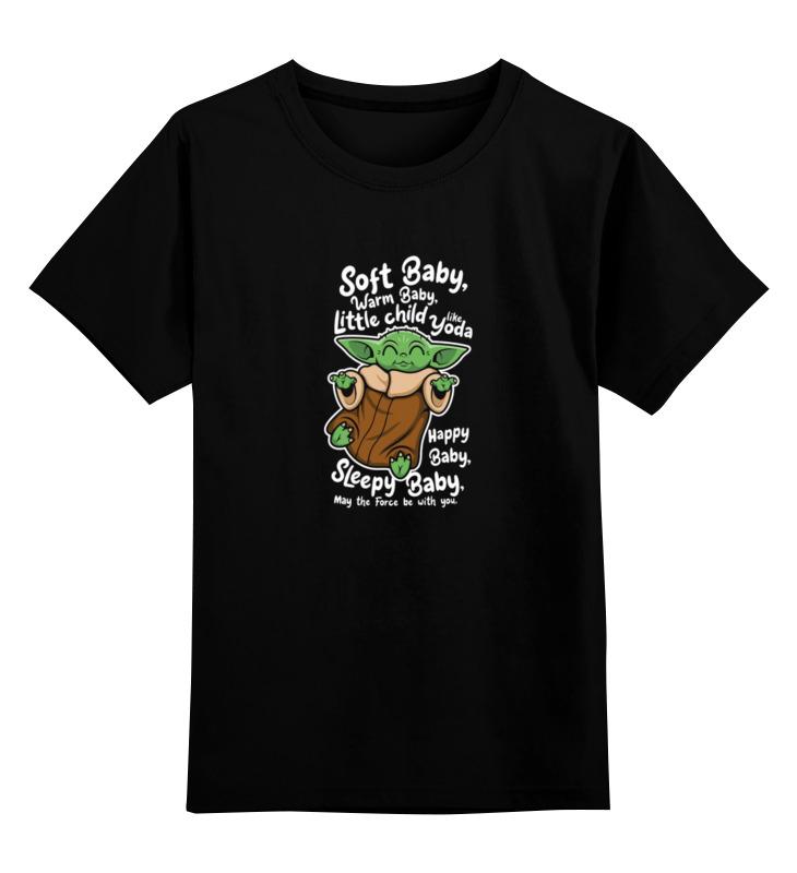 Printio Детская футболка классическая унисекс Милый малыш