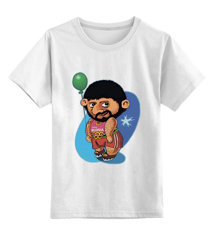 Printio Детская футболка классическая унисекс Символ олимпиады в сочи 2014