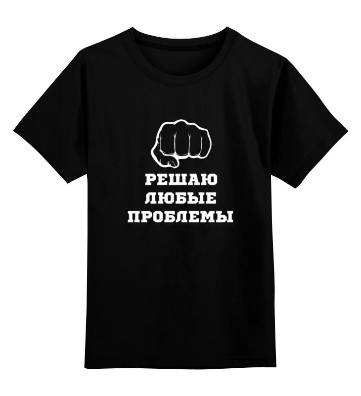 Printio Детская футболка классическая унисекс Решала