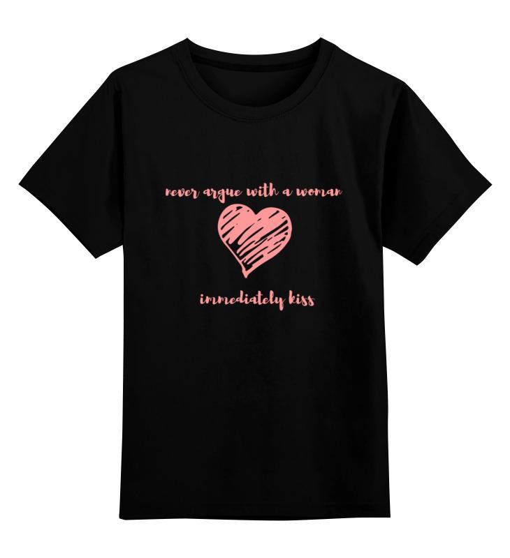 Printio Детская футболка классическая унисекс Про споры и любовь