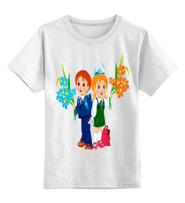 Printio Детская футболка классическая унисекс День знаний.школа.дети.1 сентября