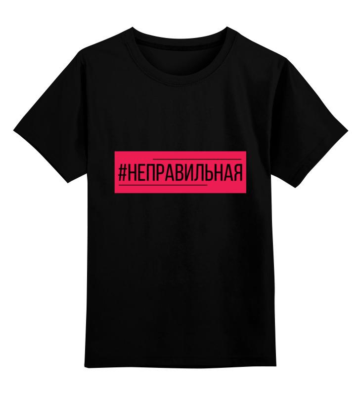 Printio Детская футболка классическая унисекс Ольга бузова