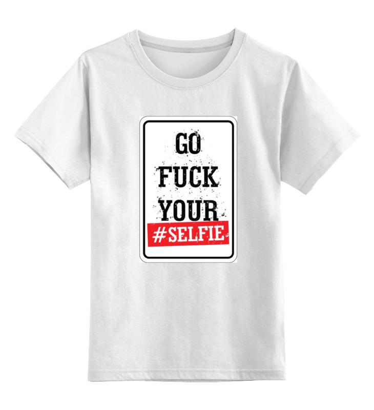 Printio Детская футболка классическая унисекс Go fuck your selfie