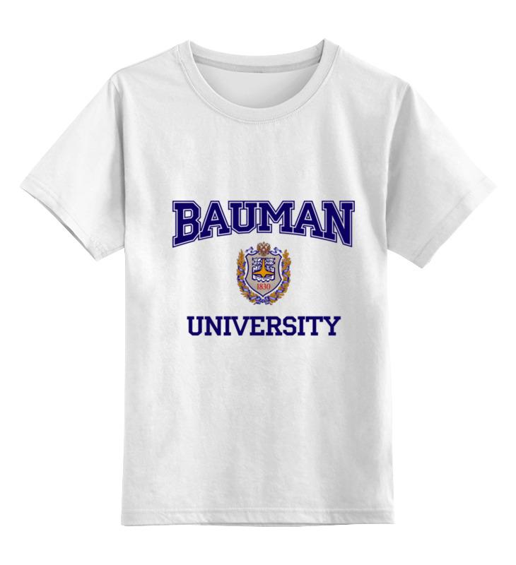 Printio Детская футболка классическая унисекс Мгту имени н.э. баумана bauman university