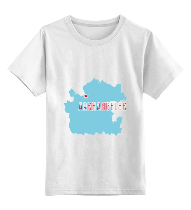 Printio Детская футболка классическая унисекс Архангельская область. архангельск