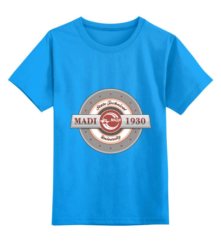 Printio Детская футболка классическая унисекс Мади