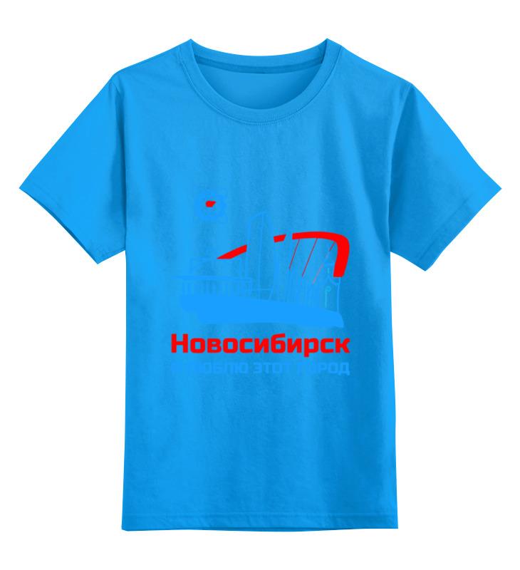 Printio Детская футболка классическая унисекс Новосибирск