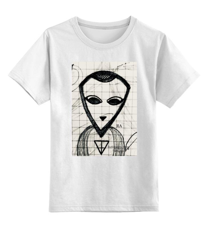 Printio Детская футболка классическая унисекс Ra 2020 printio детская футболка классическая унисекс mumm ra
