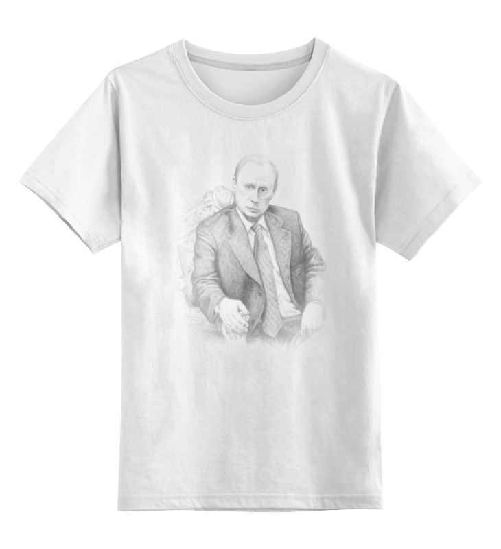 Printio Детская футболка классическая унисекс Патриотичная с путиным