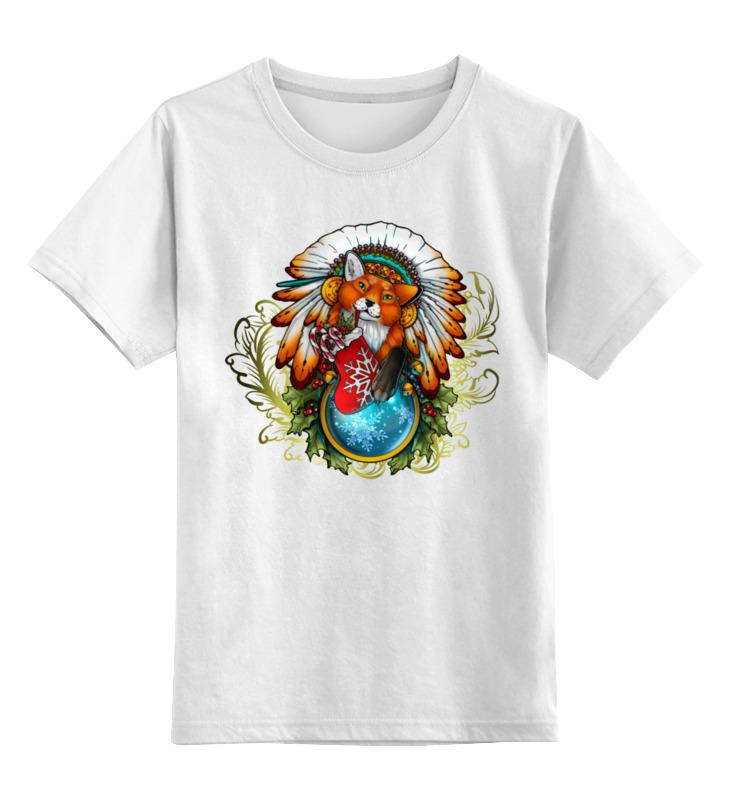 Printio Детская футболка классическая унисекс Лиса рождественская printio детская футболка классическая унисекс этно лиса