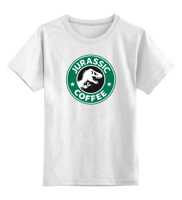 Фото - Printio Детская футболка классическая унисекс Динозавр (парк юрского периода) printio детская футболка классическая унисекс отряд рапторов парк юрского периода