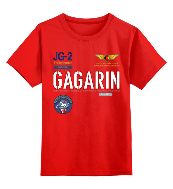 Printio Детская футболка классическая унисекс Эскадрилья