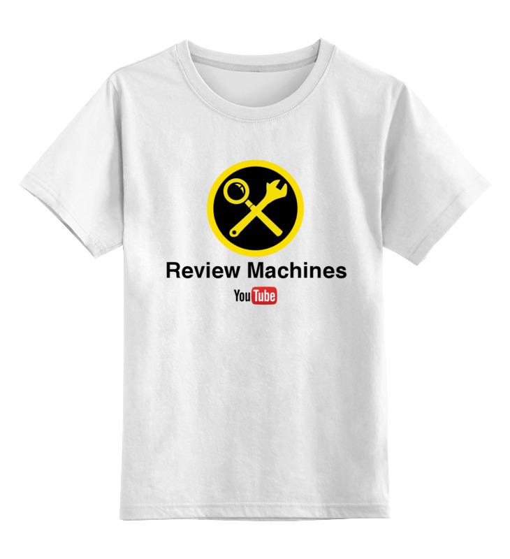 Printio Детская футболка классическая унисекс Review machines