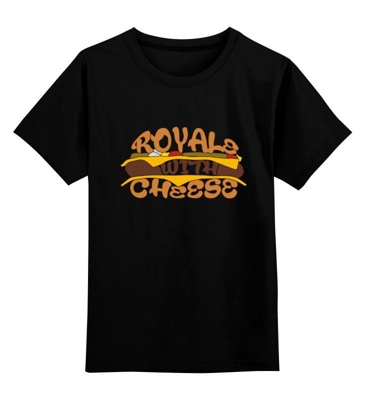 Printio Детская футболка классическая унисекс Рояль с сыром (криминальное чтиво)