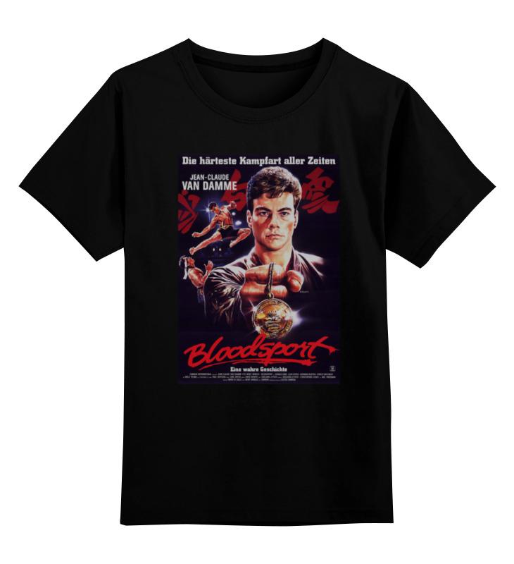 Printio Детская футболка классическая унисекс Bloodsport / кровавый спорт