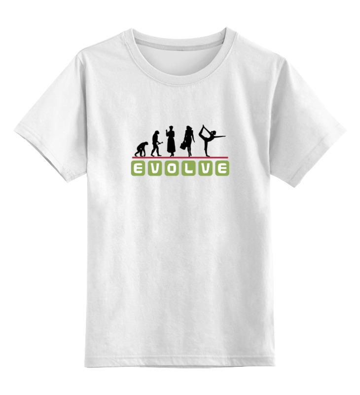 Printio Детская футболка классическая унисекс Йога (эволюция) printio детская футболка классическая унисекс йога девушка