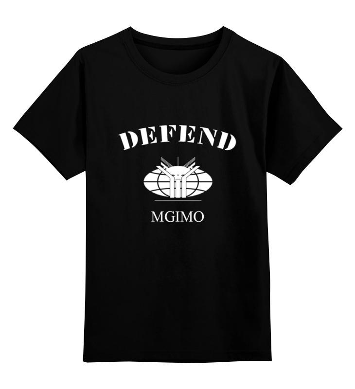 Printio Детская футболка классическая унисекс Defend mgimo