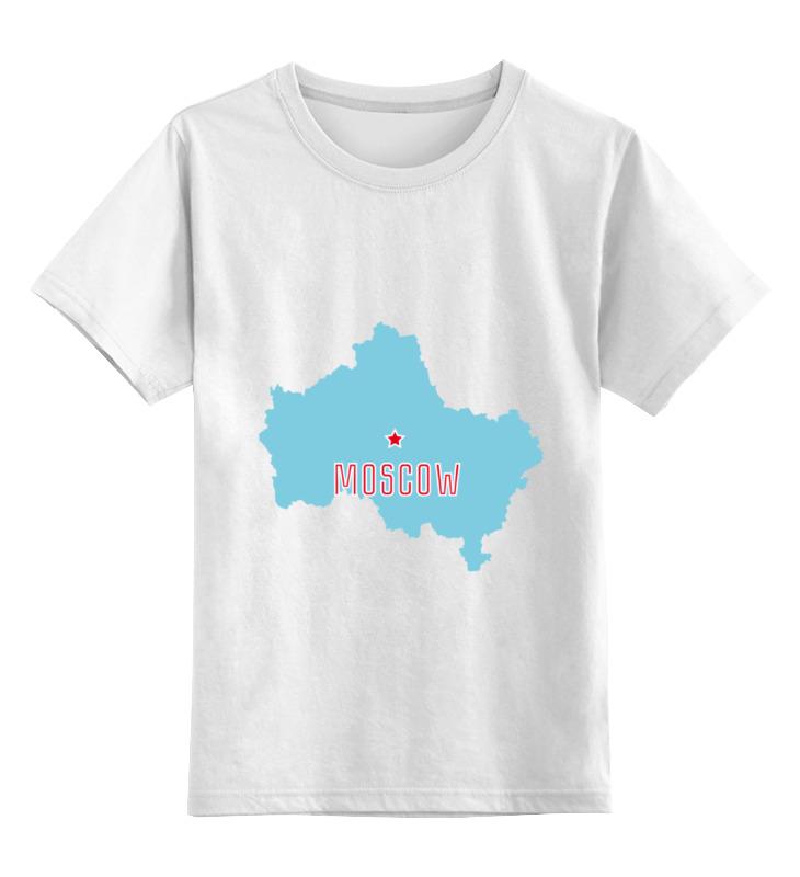 Printio Детская футболка классическая унисекс Московская область. москва