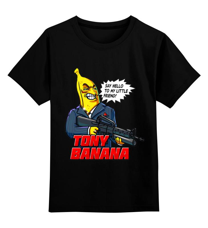 Printio Детская футболка классическая унисекс Tony banana