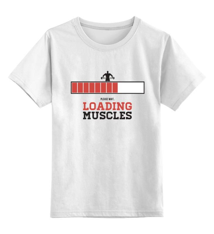 Printio Детская футболка классическая унисекс Загрузка мускул