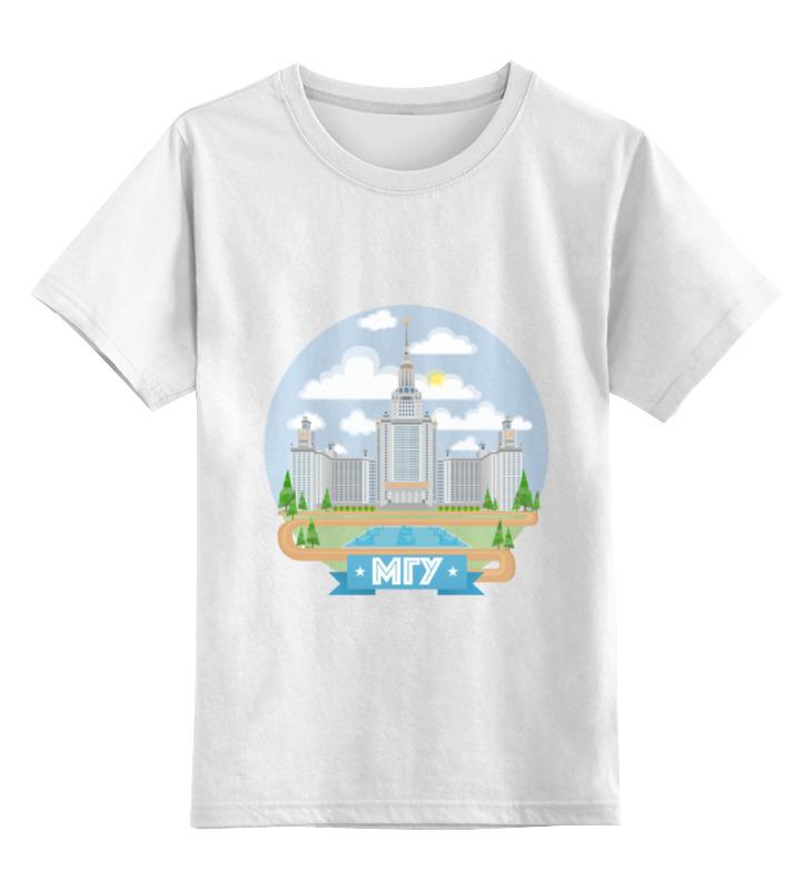 Printio Детская футболка классическая унисекс Мгу