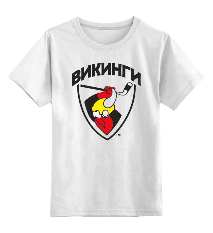 Printio Детская футболка классическая унисекс Викинги