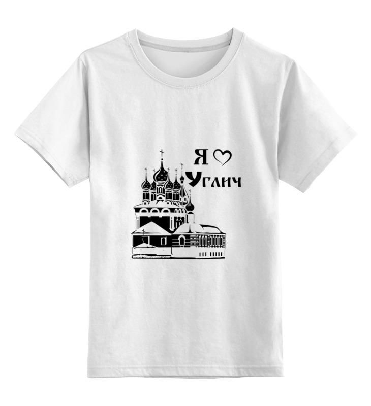 Printio Детская футболка классическая унисекс Я люблю углич