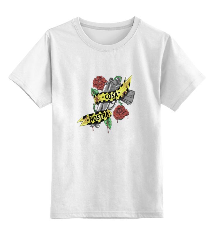 printio cosa nostra Printio Детская футболка классическая унисекс Cosa nostra