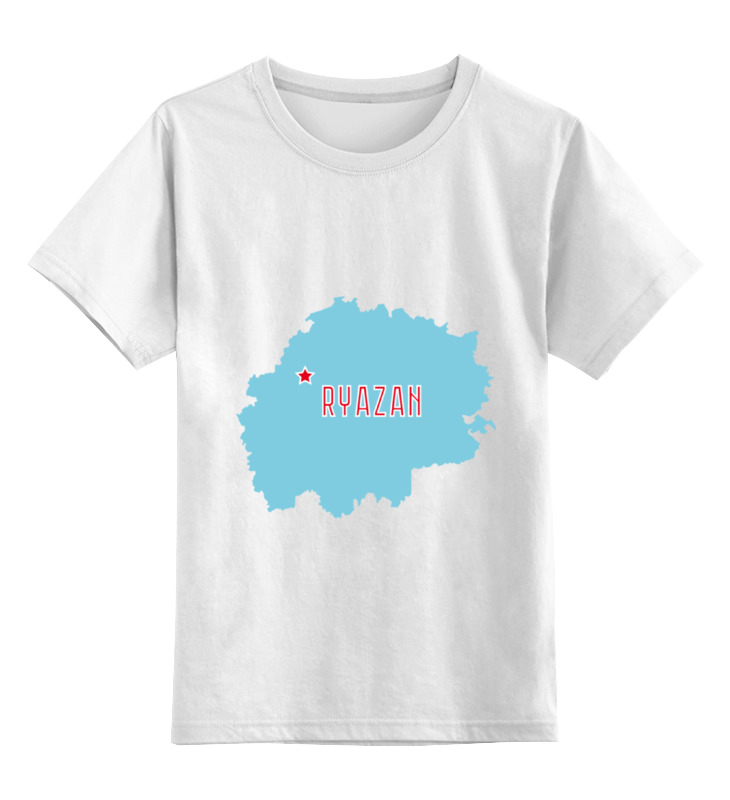 Printio Детская футболка классическая унисекс Рязанская область. рязань