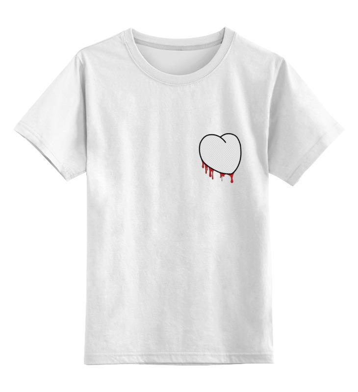Printio Детская футболка классическая унисекс Вырезанное сердце 2 printio футболка классическая вырезанное сердце 2
