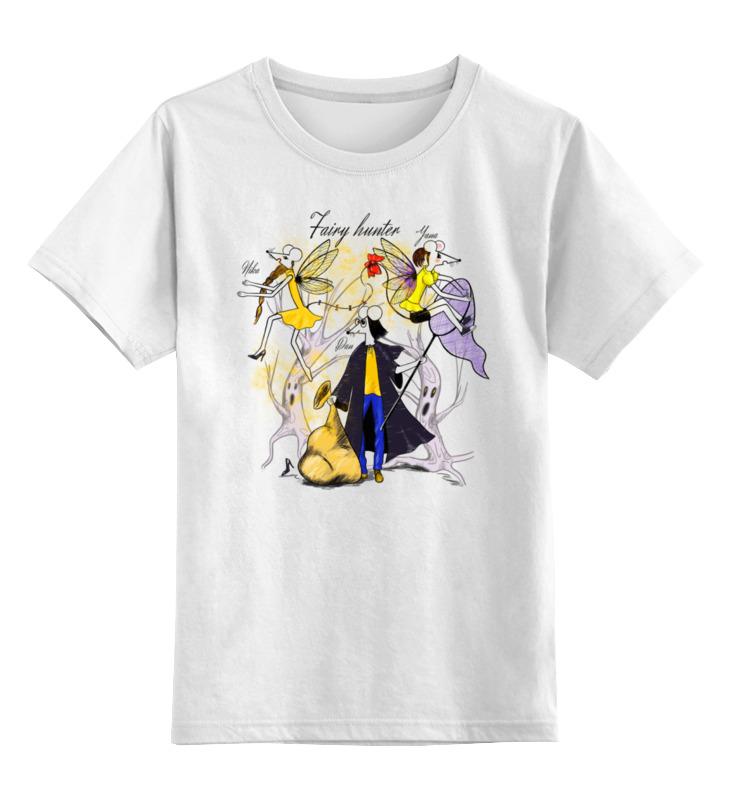 Фото - Printio Детская футболка классическая унисекс Fairy hunter printio детская футболка классическая унисекс hunter x hunter