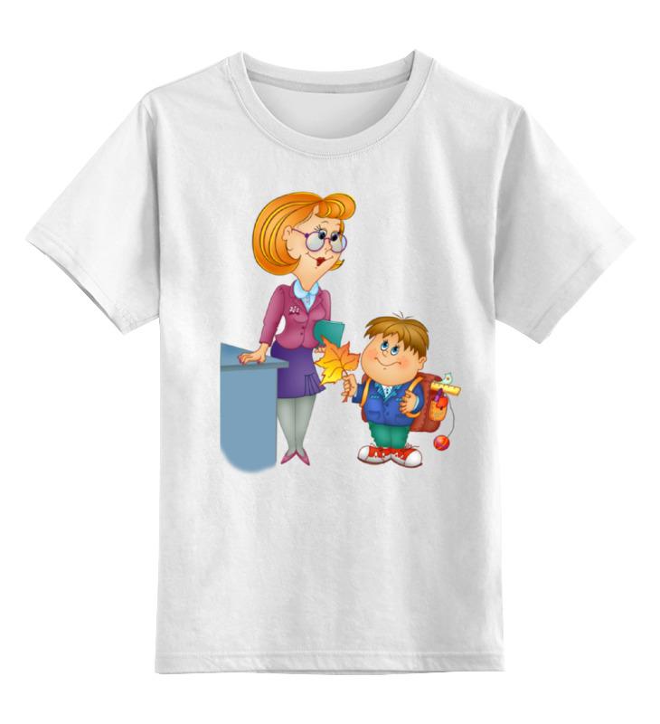 Printio Детская футболка классическая унисекс Первый раз в первый класс.ученик.
