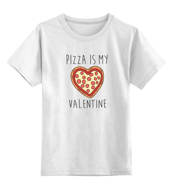 Printio Детская футболка классическая унисекс Пицца - мой валентин