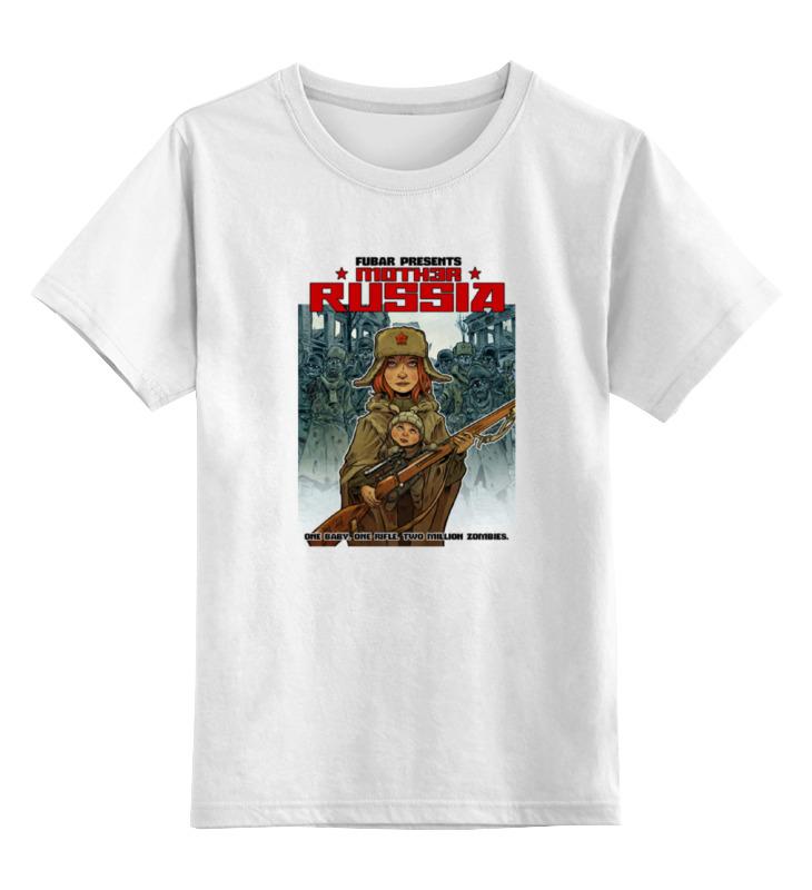 Printio Детская футболка классическая унисекс Зомби россия printio детская футболка классическая унисекс россия царская