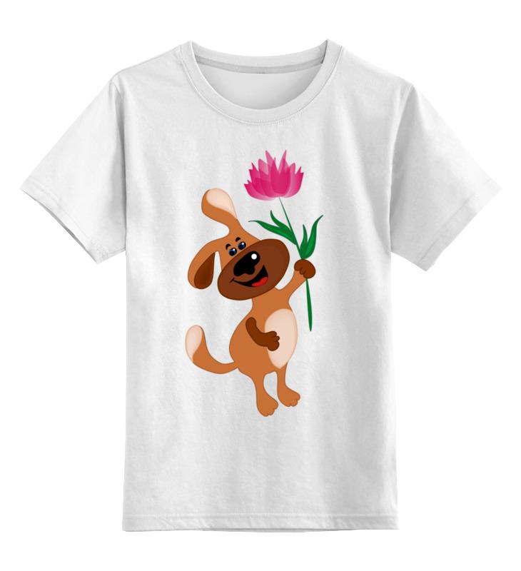 Printio Детская футболка классическая унисекс Пес держит в лапе цветочек