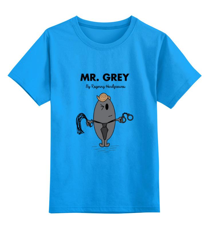 Printio Детская футболка классическая унисекс Мистер грей (50 оттенков серого)