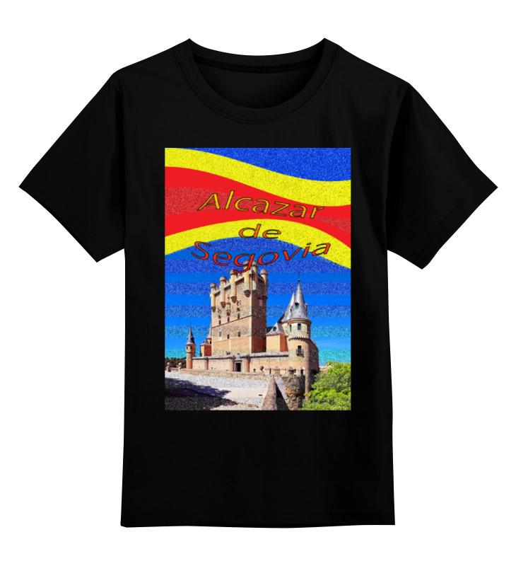 Printio Детская футболка классическая унисекс Замки испании. замок сеговия.