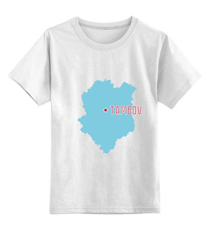 Printio Детская футболка классическая унисекс Тамбовская область. тамбов