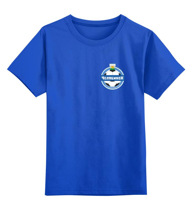 Printio Детская футболка классическая унисекс Фк челябинск