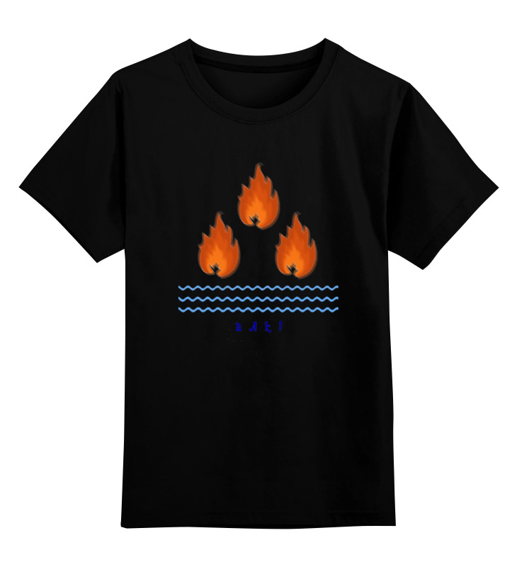 Printio Детская футболка классическая унисекс Страна огней. азербайджан, эмблема баку