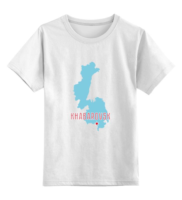 Printio Детская футболка классическая унисекс Хабаровский край. хабаровск