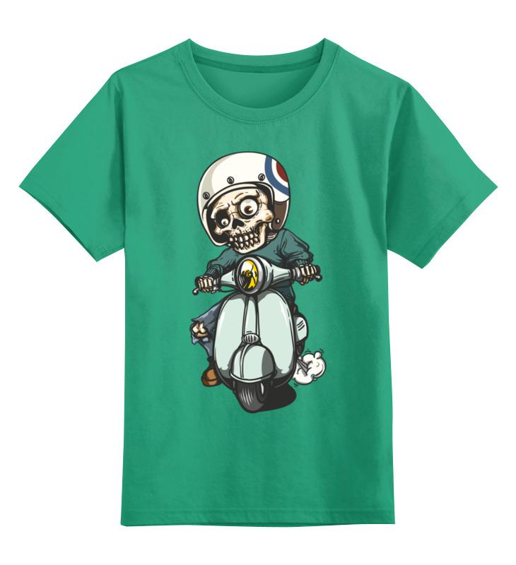Фото - Printio Детская футболка классическая унисекс Скелет на мотоцикле printio детская футболка классическая унисекс скелет и жуткий кот