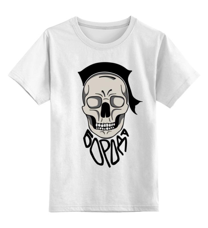 Printio Детская футболка классическая унисекс Boroda printio boroda club black classic