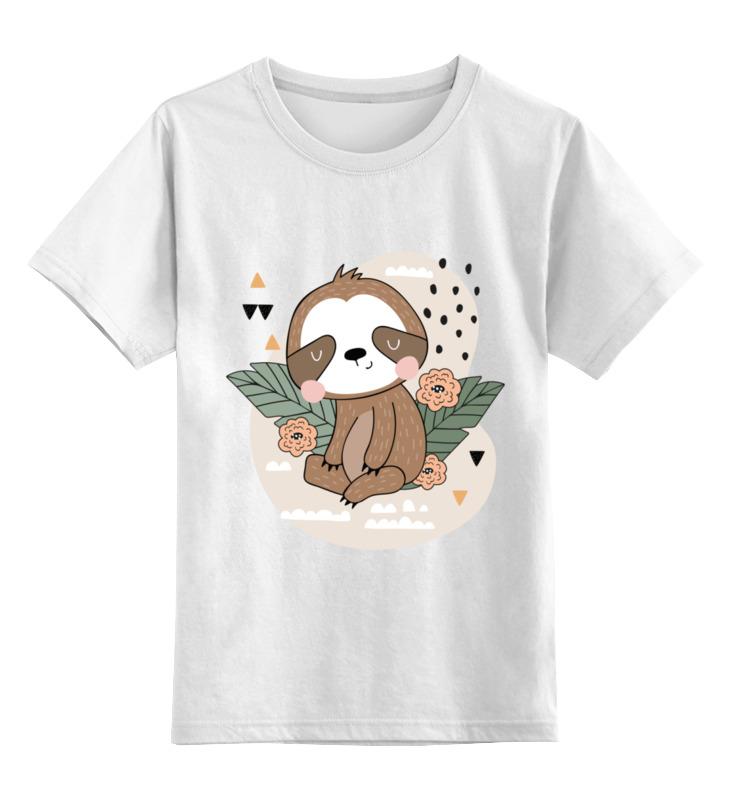 Printio Детская футболка классическая унисекс Милый ленивец
