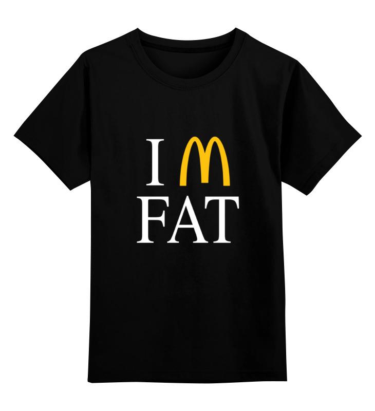 Printio Детская футболка классическая унисекс Я толстый (макдональдс)