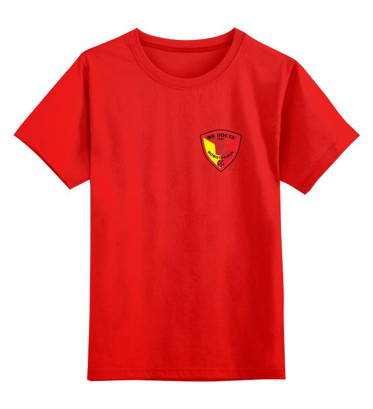 Printio Детская футболка классическая унисекс Фк носта новотроицк