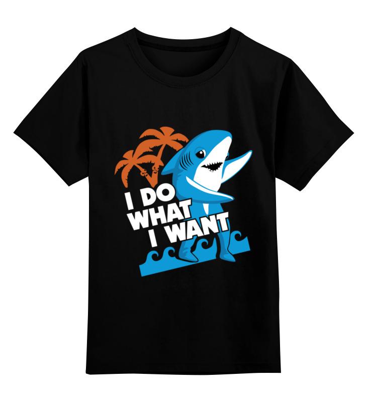 Printio Детская футболка классическая унисекс Я делаю то,что хочу ( акула ) printio футболки парные я делаю то что хочу акула
