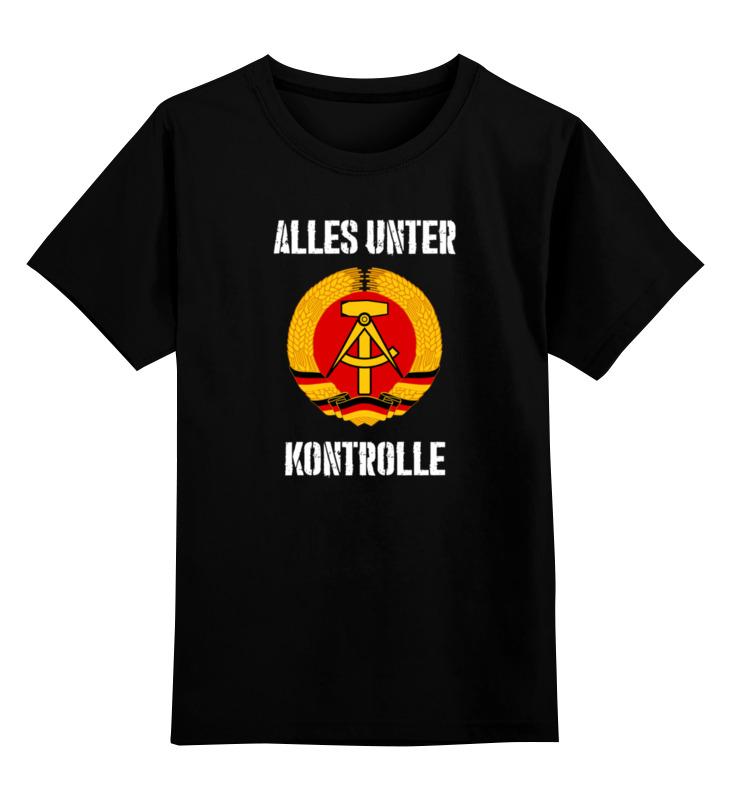Printio Детская футболка классическая унисекс Гдр - все под контролем!