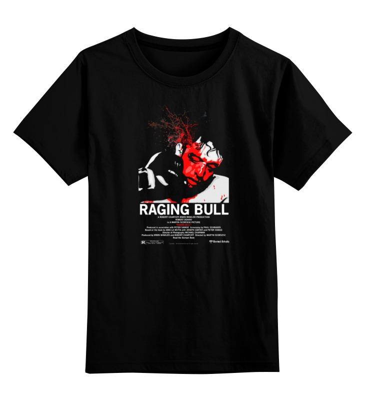 Printio Детская футболка классическая унисекс Raging bull / бешеный бык printio детская футболка классическая унисекс raging bull бешеный бык